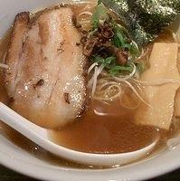 「らー麺」@京鰹節つけ麺 愛宕 ATAGOの写真