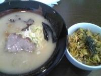 「ランチメニュー 醤油ラーメン(黒)+ミニ葱チャーシュー丼」@ラーメン&らーめん 一代元 国分寺店の写真