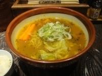 「スープカリーラーメン(800円)」@ラーメン研究所 我流るの写真