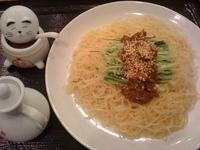 「牛タンじゃあじゃあ麺(¥780)」@たなべ家の写真
