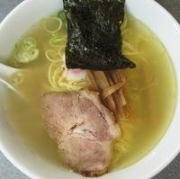 「鶏ガツオ塩ラーメン」@ラーメン 勇の写真