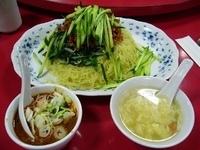 「汁無し山椒風冷し担担麺(大盛り)」@神洲之華の写真