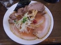 「梅塩チャーシュー麺」@らー麺 塩やの写真