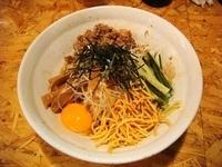 「油そば(太麺)」@つじ道らーめんの写真