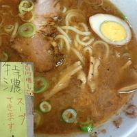 「ラーメン(しょうゆ味・濃いトコロね!・スープ少なめ・カエシはその」@ラーメン 日本一の写真