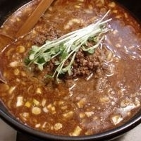 「四川担々麺」@麺屋 げんぞうの写真