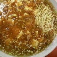 「麻婆ラーメン(麺硬め)¥735」@日光屋の写真