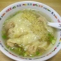 「三鮮饂飩麺(ワンタン麺) 800円」@悠好!朋友の写真