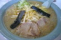 「ネギラーメン中盛(麺硬め、脂多目)」@ラーメンショップ太郎の写真
