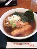 「チャーシュー麺780円」@らーめんハウス味好 宮原店の写真