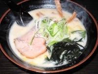 「函館塩ラーメン 680円」@北海道らーめん ひむろの写真