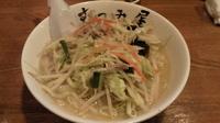 「タン麺 塩 ¥680」@らーめん むつみ屋 東松山支店の写真