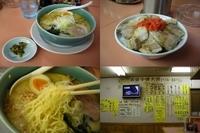 「『トン塩ラーメン+ミニチャーシュー丼(¥650+250)』」@あんどれかんどれの写真