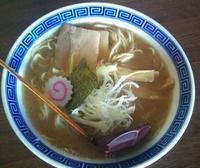 「焼きあご豚骨らーめん」@麺屋 にし田の写真