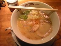 「ちゃぶとん塩らぁめん」@ちゃぶ屋とんこつらぁ麺CHABUTON 京都ヨドバシ店の写真