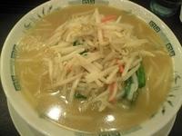 「味噌ラーメン」@日高屋 新宿三丁目店の写真