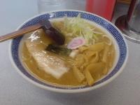 「焼きあご豚骨ラーメン」@麺屋 にし田の写真