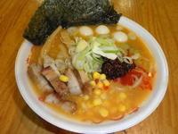 「濃厚みそラーメン+特製全部のせ300円(フジヤマ55・愛知)」@信越麺戦記 Part3 中京の章の写真