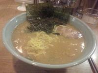 「ラーメン中盛の麺固め・750円」@ラーメン屋 麺一 仲町台店の写真