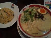 「牛醤ラーメン+黄金のチャーハン(定食)」@ラーメン まこと屋 福島店の写真