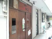 「つけめん(700円)」@らーめん やじるし 下北沢店の写真