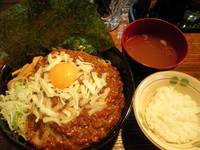 「赤のまぜそば・大盛り700円+海苔(クーポン)」@麺屋さくらの写真