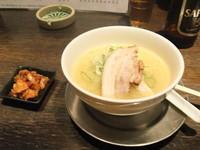 「塩カラ味噌」@HAMASAKUの写真