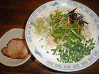 「【限定】 白濁冷やし麺800円」@旋風堂の写真