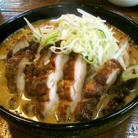 「《限定》 揚げ鶏担々麺」@麺屋さくらの写真