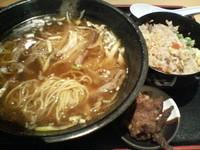 「ネギラーメン+半チャーハン」@中華料理 富善の写真