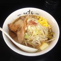 「特製味噌ラーメン¥950」@麺屋 すんの写真
