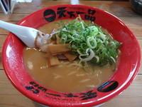 「こってり並」@天下一品 木津川店の写真