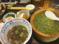 「桶盛り麺」@麺屋勝水の写真