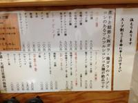 「辛つけ麺中盛り(680円)」@つけ麺 きくちゃんの写真