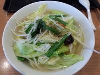 「野菜たっぷりタンメン 大盛」@王記厨房 イオン与野ショッピングセンターの写真