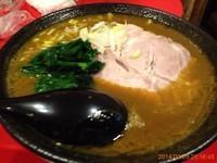 「カレーらぁ麺 790円」@らー麺's kitchen かわべの写真