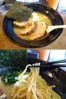 「『半ちゃーしゅー麺(¥850)』」@しょうゆのおがわや 橋本店の写真