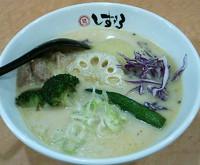 「ベジポタ塩¥850」@しずるの写真