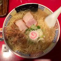 「潮味  830円」@かもめ食堂の写真