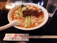 「刀削麺 ・担々麺味」@上海飲茶 猪八戒 市ヶ谷店の写真