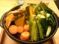 「蒸し炒め野菜(漢盛)¥200 + こってりつけめん ¥750」@麺創 玄古 新宿御苑店の写真