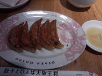 「絶品国宝豚餃子390円」@大阪王将 品川店の写真