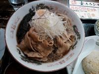 「肉そば(ランチセット) ¥800」@ラーメン創房 玄 天王洲アイル店の写真