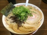「青ネギラーメン+チャーシュー+替玉¥620+220+50」@四十三代目 哲麺 入間宮寺店の写真