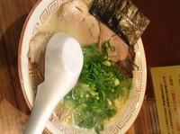 「ラーメン(並)+ネギ」@来福軒の写真