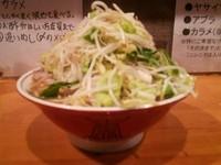「小ラーメン ニンニクヤサイちょいマシ 650円」@豚星。の写真