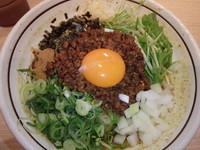 「カレー台湾まぜそば(810円)」@麺屋 はなび 桑名店の写真
