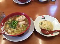 「鶏ジャン定食」@まこと屋 武庫川店の写真