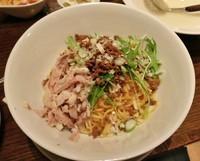 「汁なし担々麺(限定品) \1200」@チャイニーズキッチン 虎8の写真