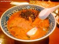 「ラーメン ピリ辛ゴマ味 (670円)」@むつぎくの写真